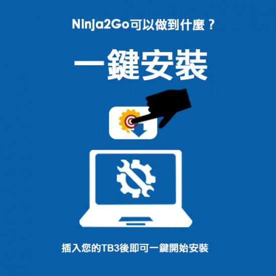 Ninja2Go External System Disk